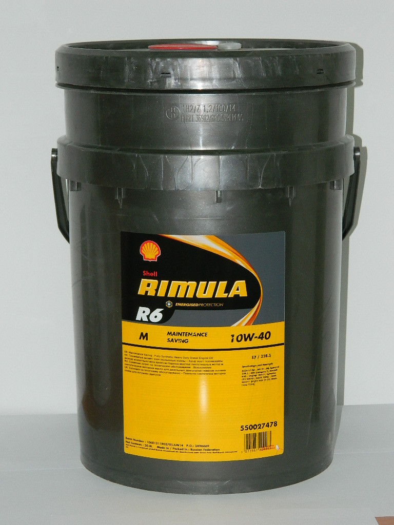 Масло Shell Rimula R6 M 10W 40